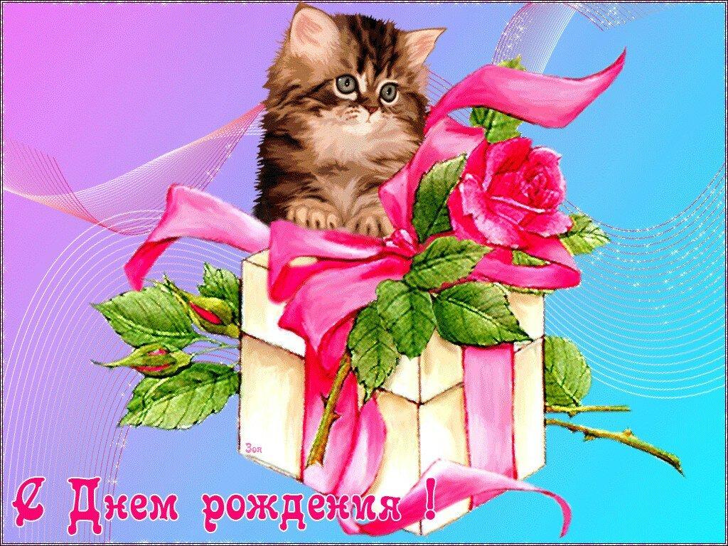 Отправить поздравит. открытку, картинки