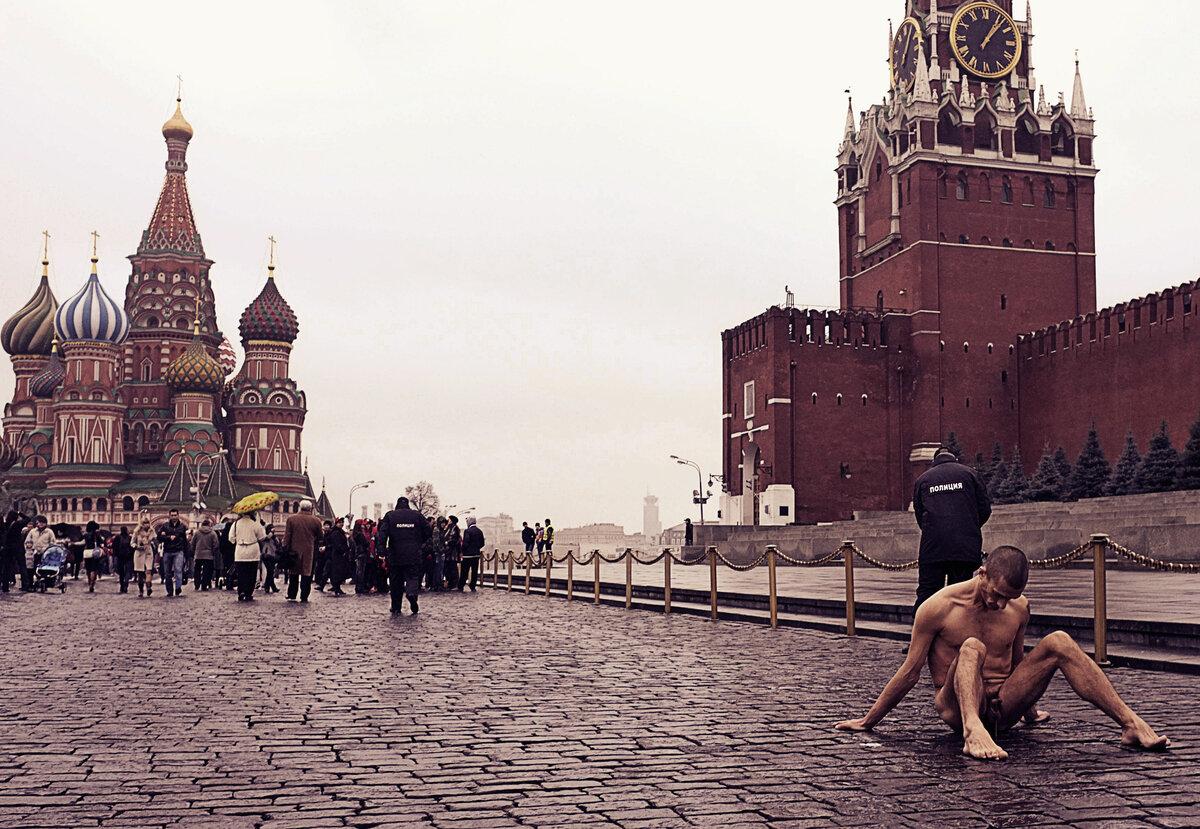 Голые на красной площади видео, секс в екатеринбурге выезд