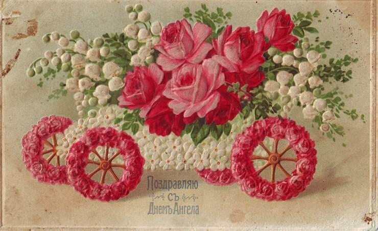 Татьянин день открытки советские