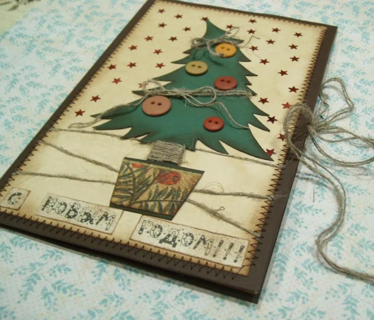 Марта, как оформить открытку на новый год