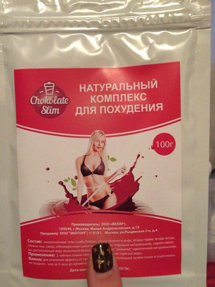 отзыв о шоколад слим для похудения