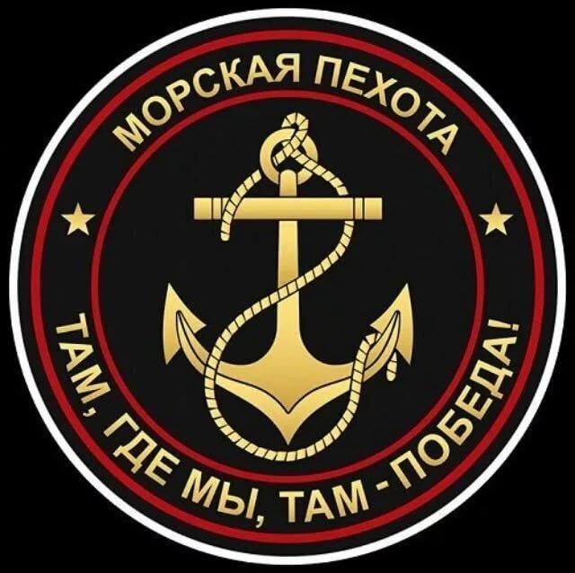 перевал, эмблема морской пехоты картинка каждый день для