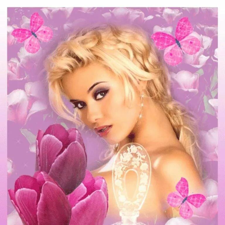Открытка для девушки блондинки, открытки праздником
