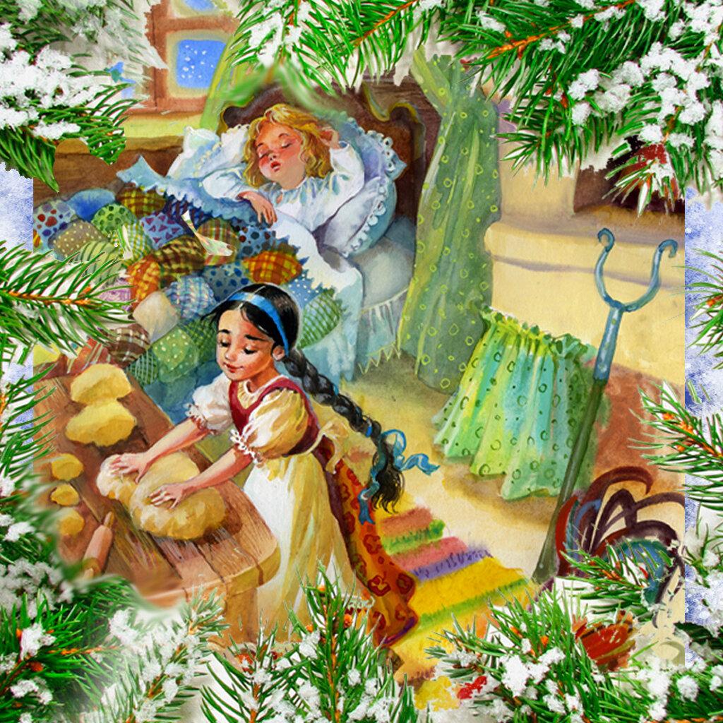 Рисунок рукодельница из сказки мороз