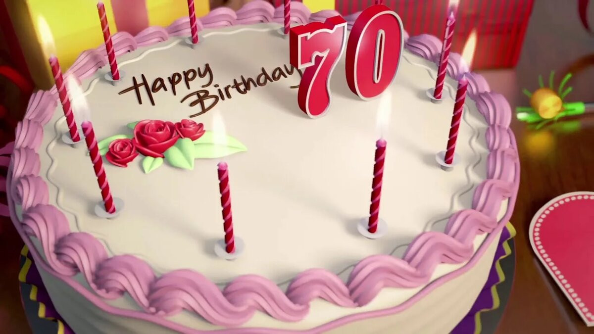 Открытки с днем рождения на 47 лет