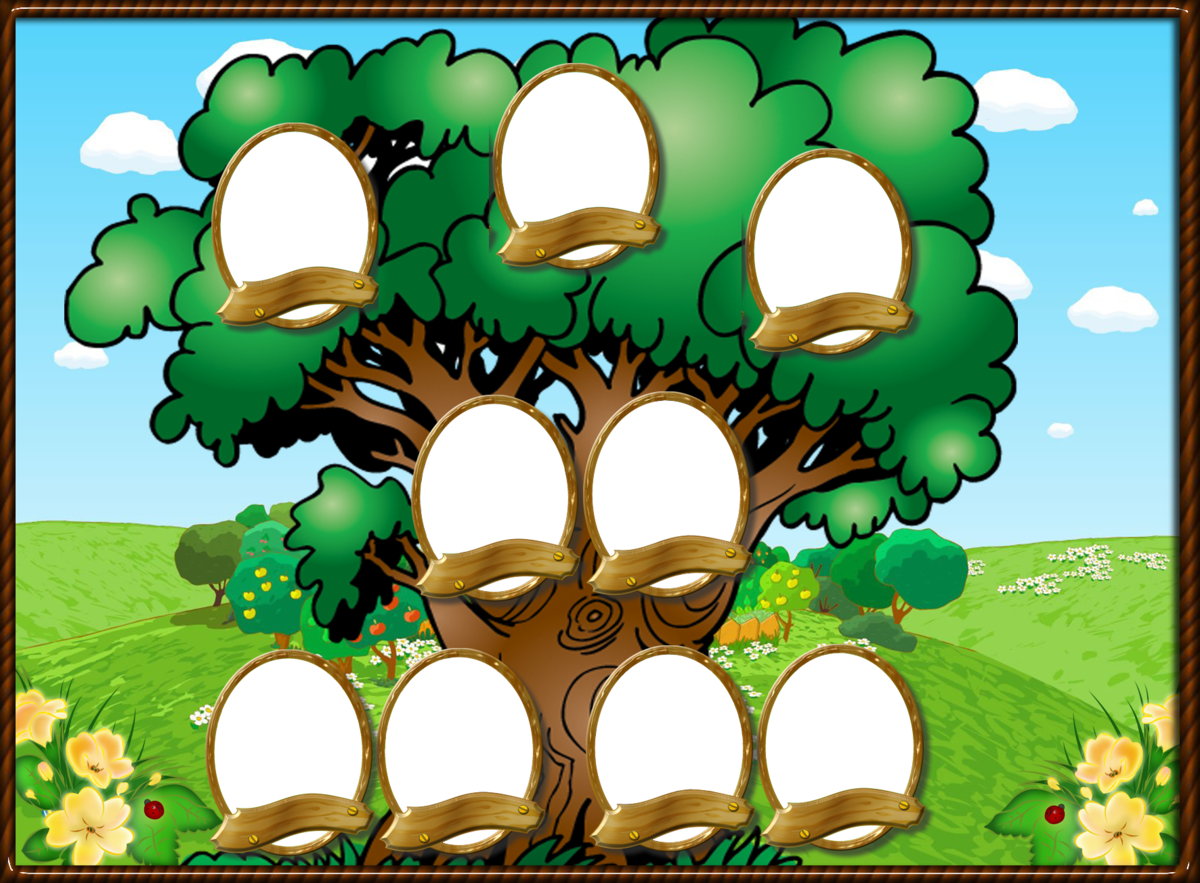 дерево древо в картинках ты, всех
