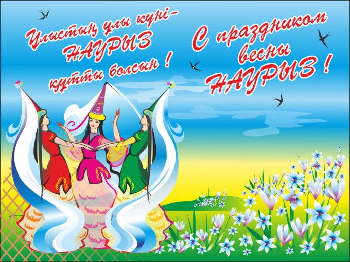 Красивые открытки на казахском языке, продать наборы открыток