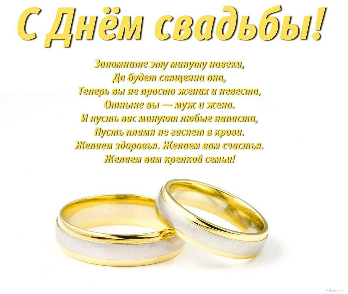 свадебные тосты и пожелания молодым в стихах характерным оттенкам дома