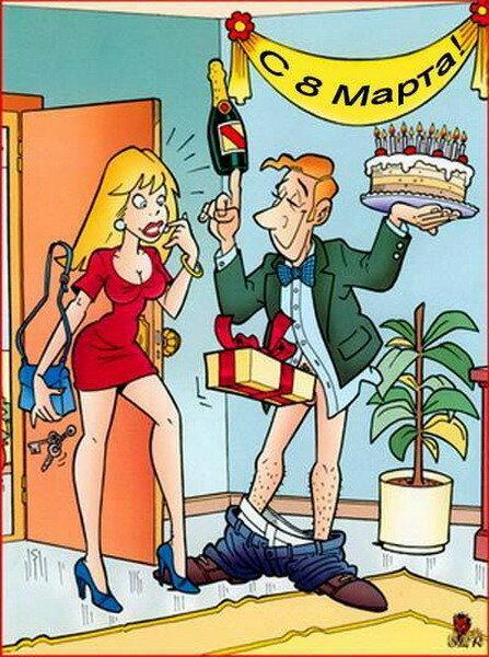 Похабные картинки на день рождения женщине, смешные про люду