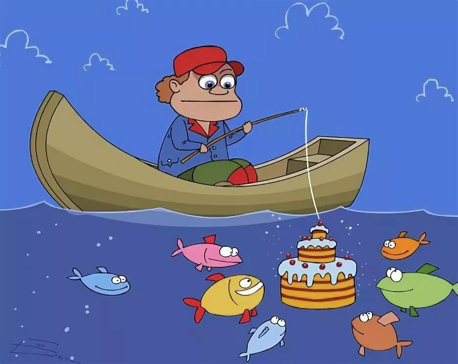Старой картинки, открытка папе рыбак