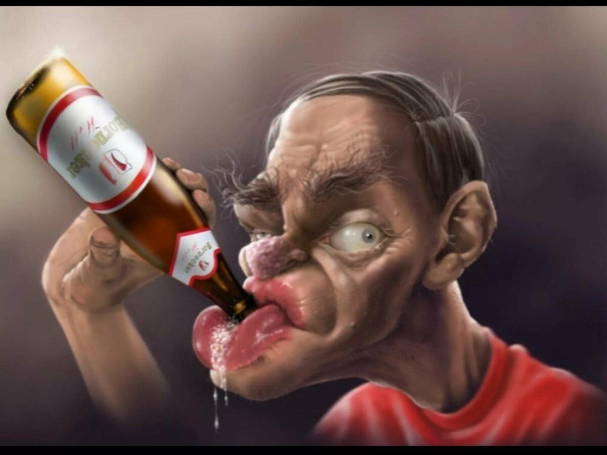 Прикольные картинки на тему алкоголизм, юбилеем мужчине