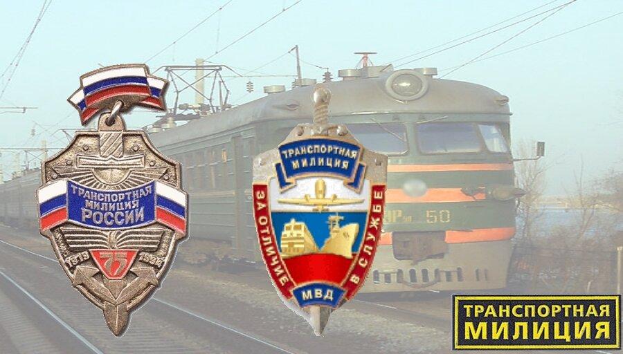 Открытка, открытки днем транспортной милиции