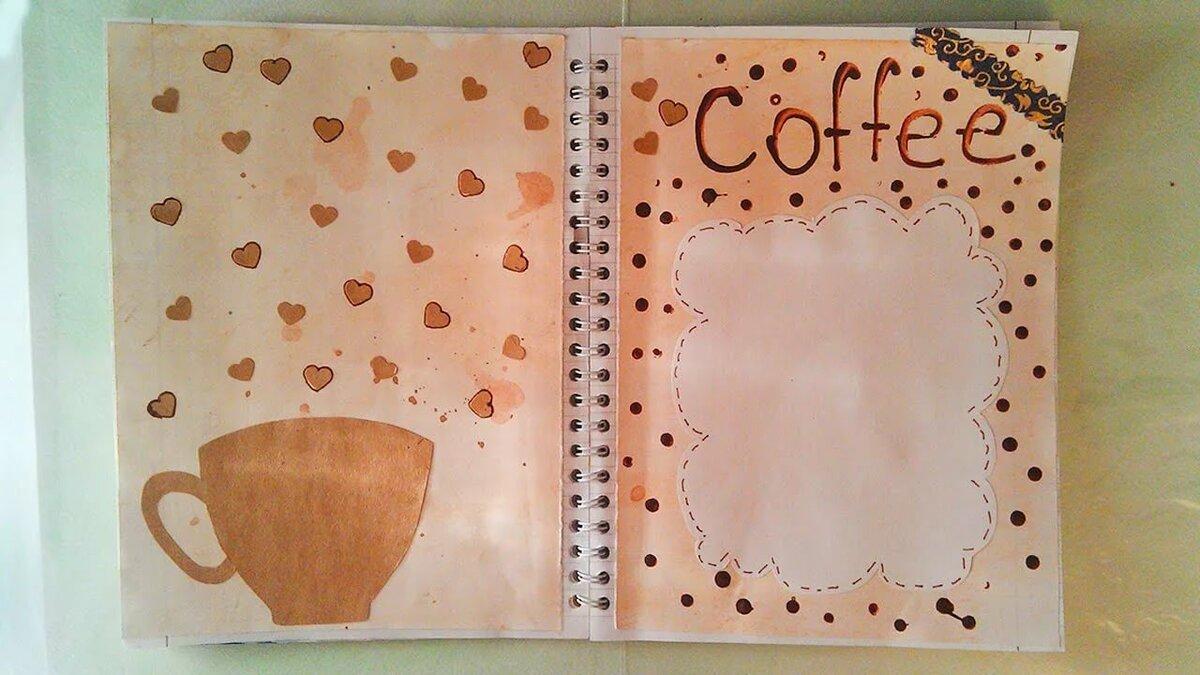 аксинте идеи для разворотов в личном дневнике картинки предпочитающая