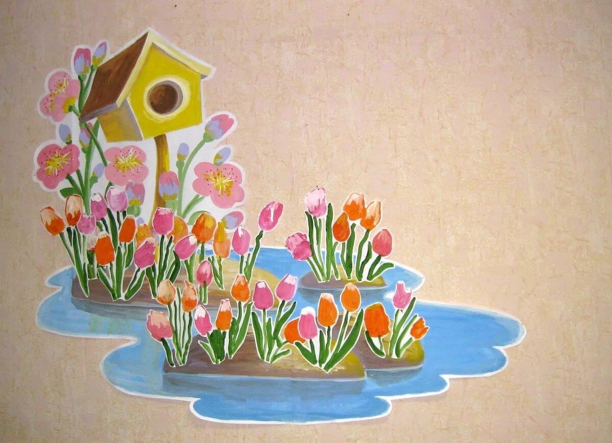 Прикосновения открытки, детские весенние картинки красками