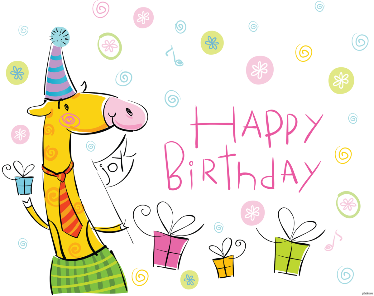 Новый, картинки для рисования с днем рождения женщине
