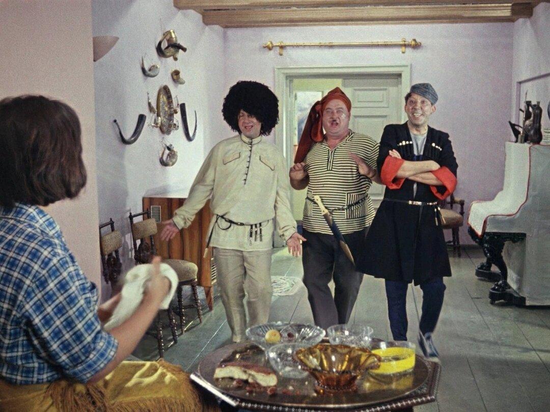 Смешные картинки из кавказской пленницы, днем рождения девочке