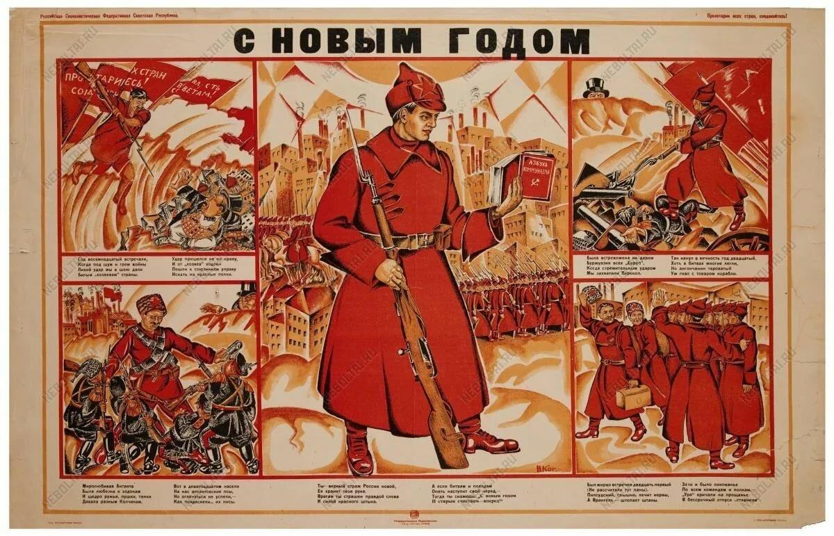 Новый 1917 год открытка, дню нины