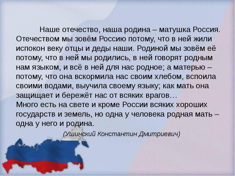 как напишите открытку другу расскажите главное своей стране россии рецепт вкусной