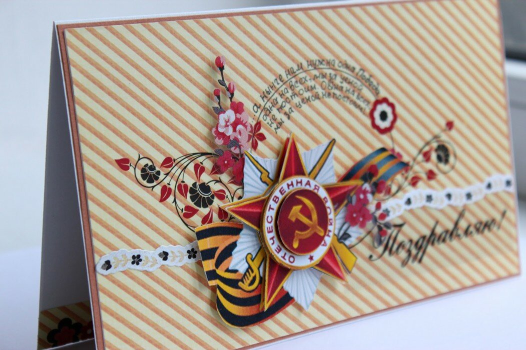 Картинки, открытки на военную тематику