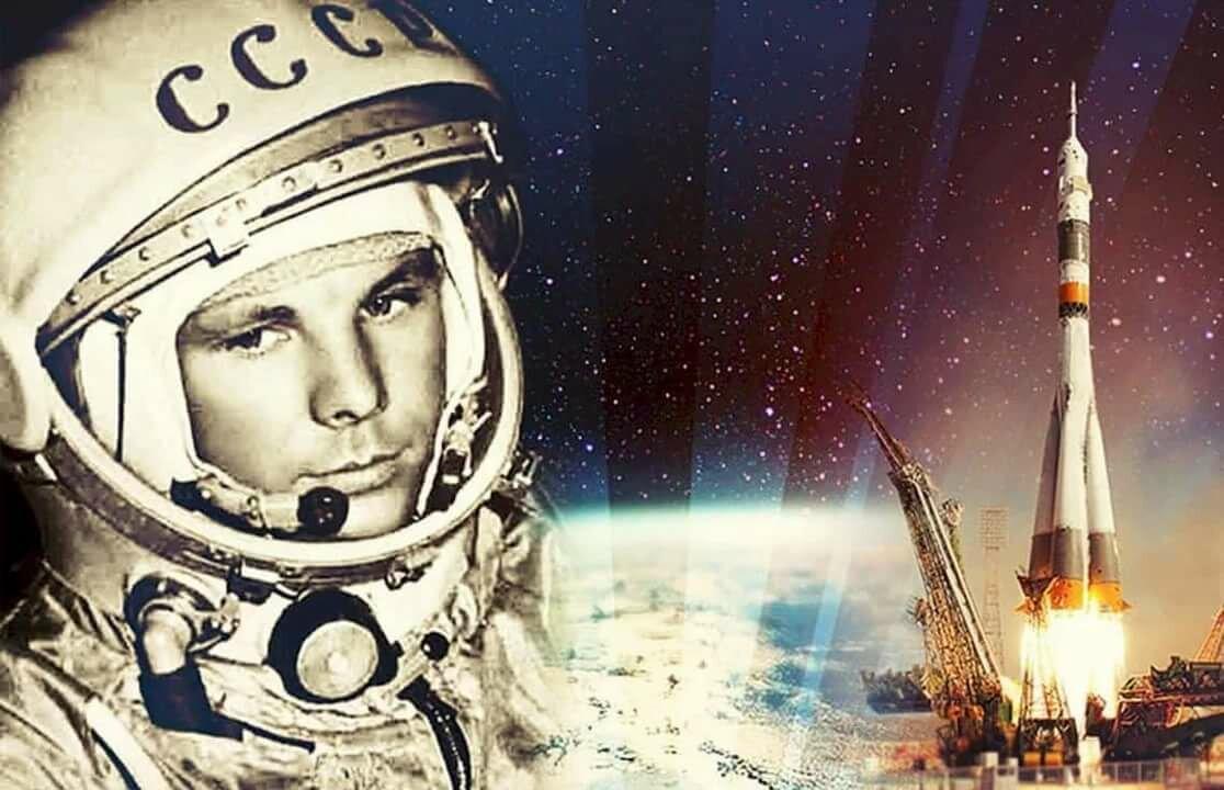 Для открытки, день космонавтики в картинках