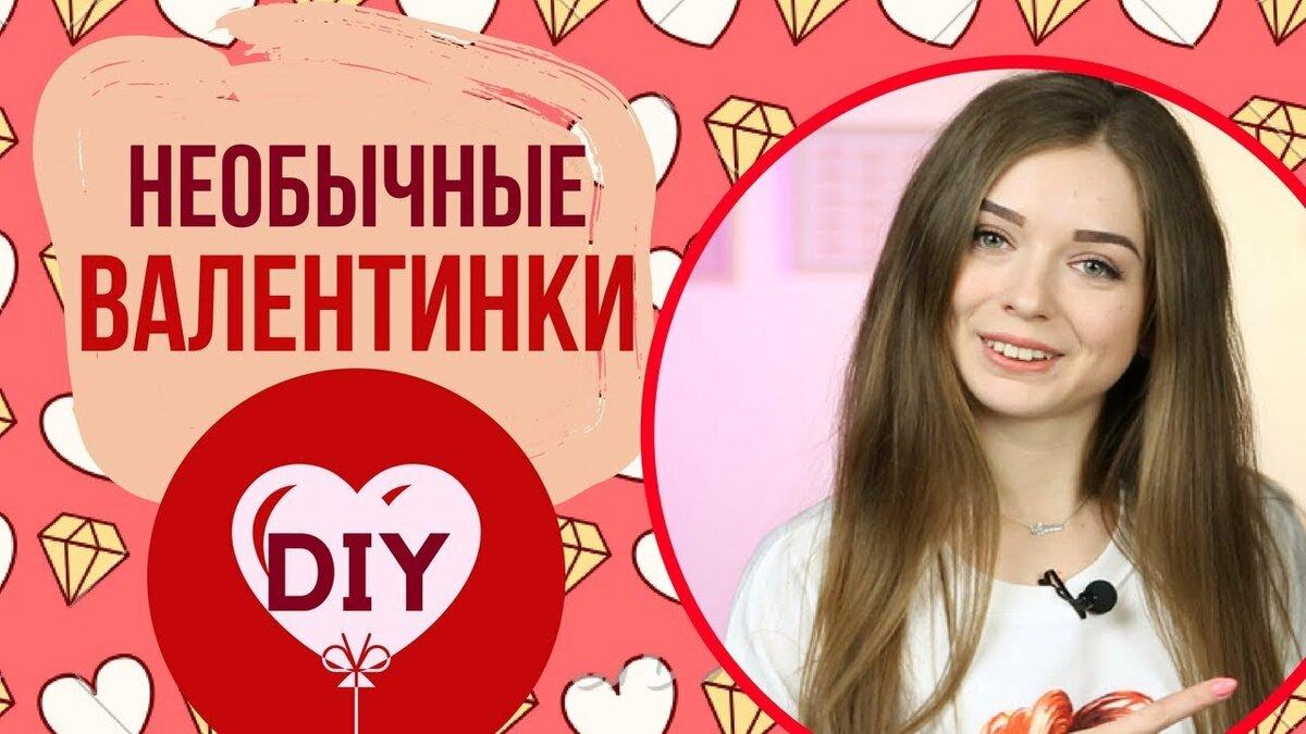 Ребенку года, афинка диайвай открытки на день святого валентина