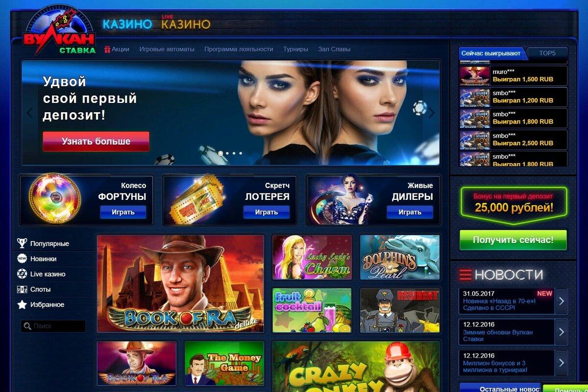 Официальный сайт CasinoX для ценителей комфорта