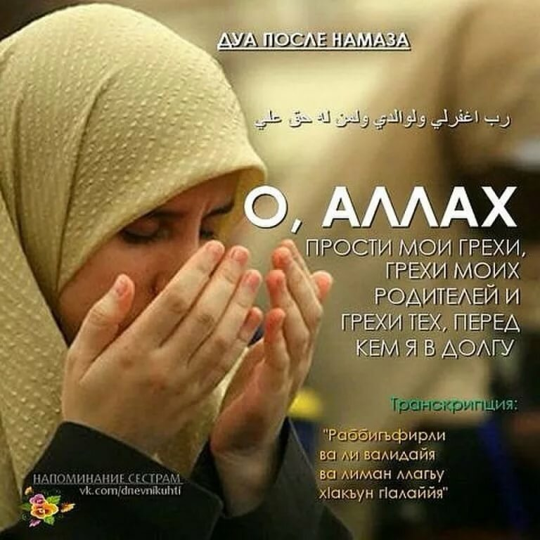 Картинки про аллаха и маму