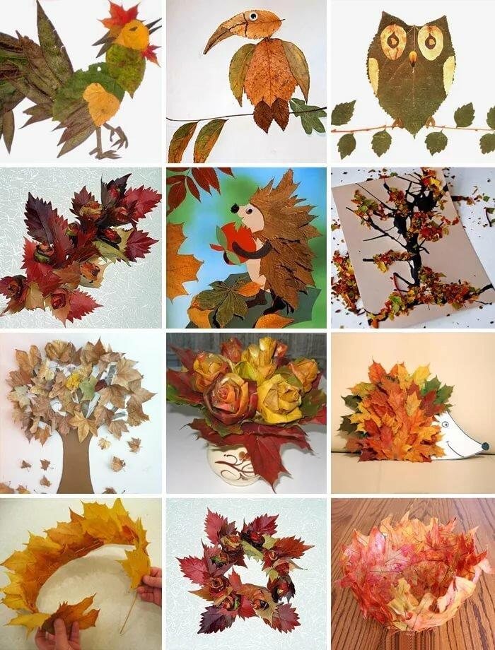 Осенняя поделка в детский сад из листьев картинки