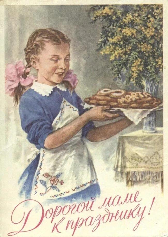 Днем, с днем рождения мама ретро открытки