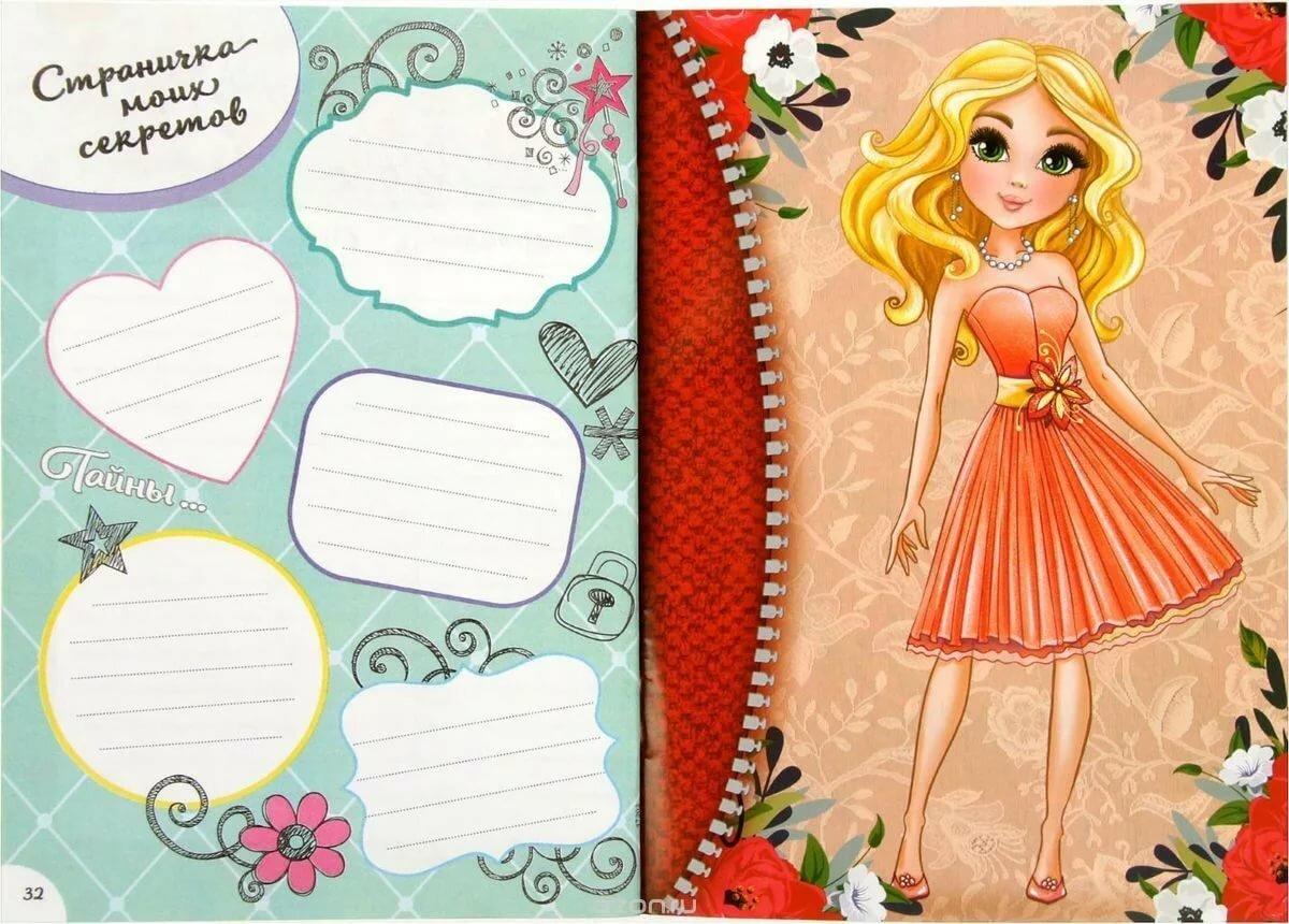 Картинки в тайный дневник для девочек