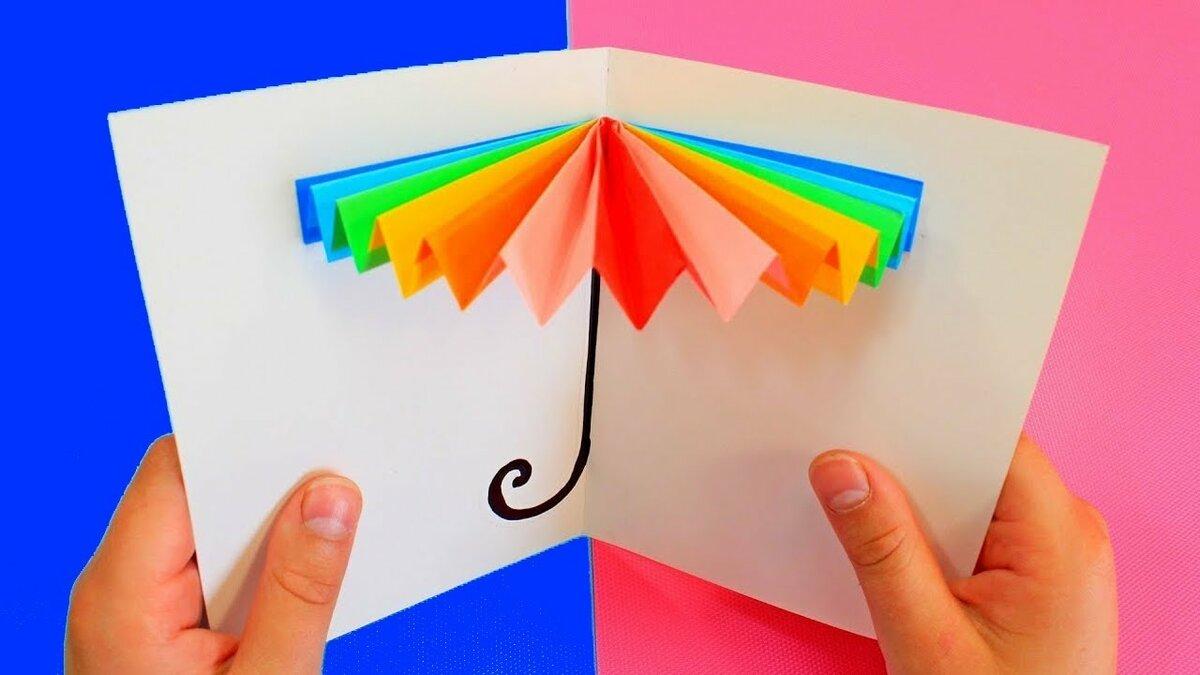 Как сделать необычную открытку своими руками легко за 5 минут