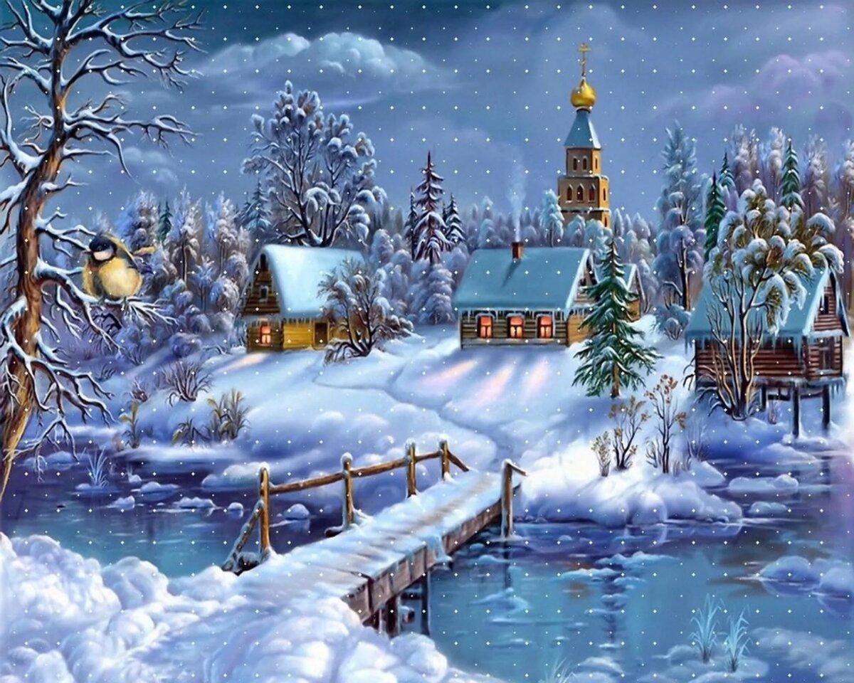Приложение поздравительные, открытка анимация о зиме