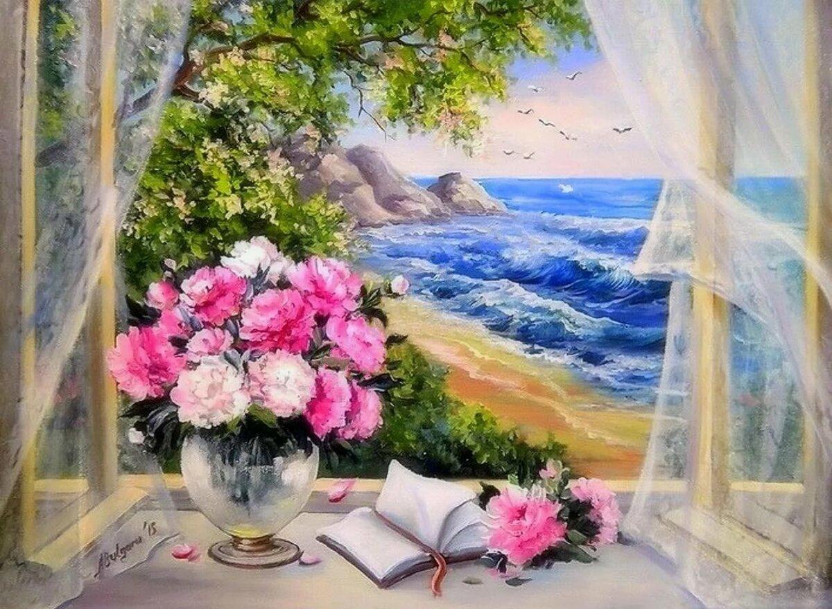 Картинка с днем рождения море цветы