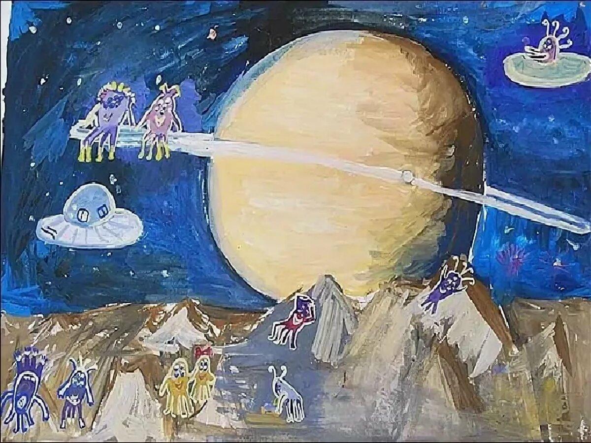 Космические фантазии картинки рисунки