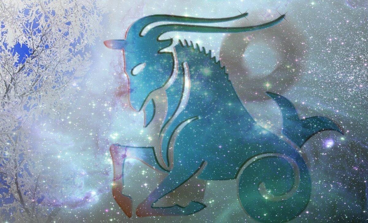 Поздравление пополнением, козерог картинки знак зодиака красивые