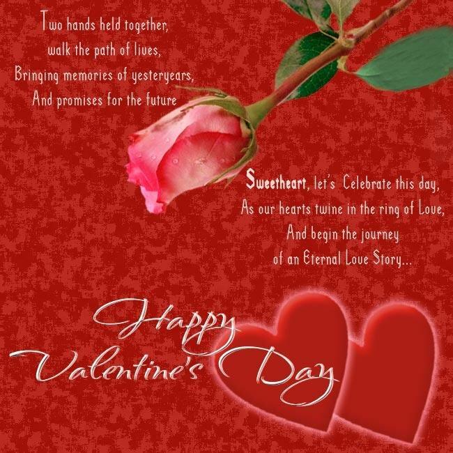 Открытка, день святого валентина открытки на английском языке