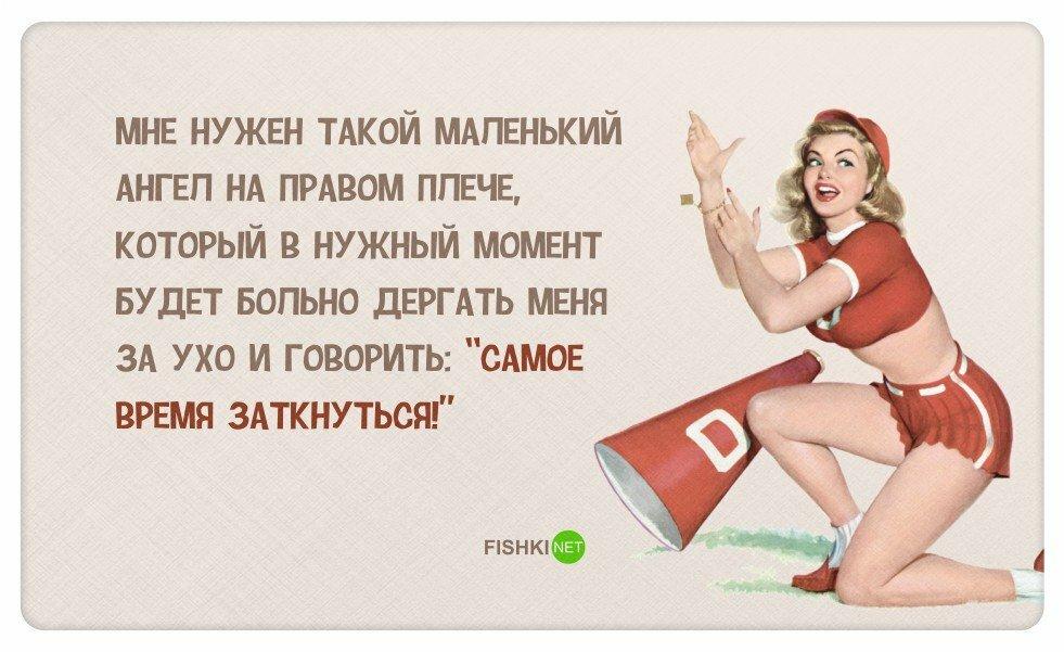 Женщина прикол картинка, марта картинка