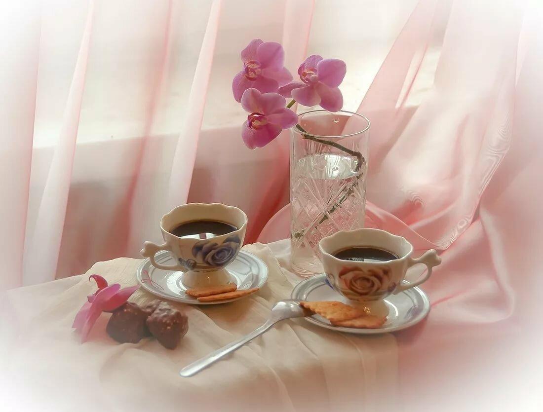 Картинки замечательного утра милый