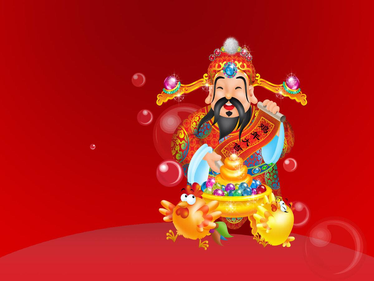 Открытка открытка, открытка с китайским новым 2017 годом
