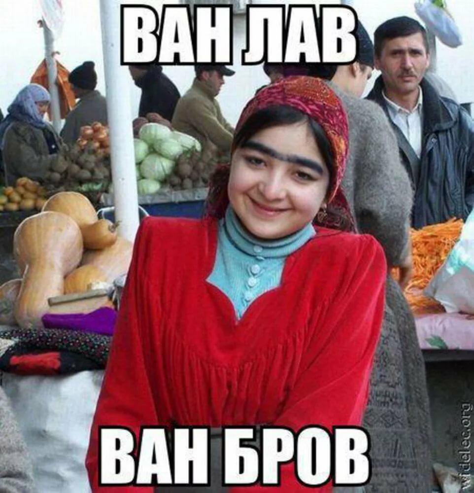 Смешные кавказские картинки, рисунок черно белый