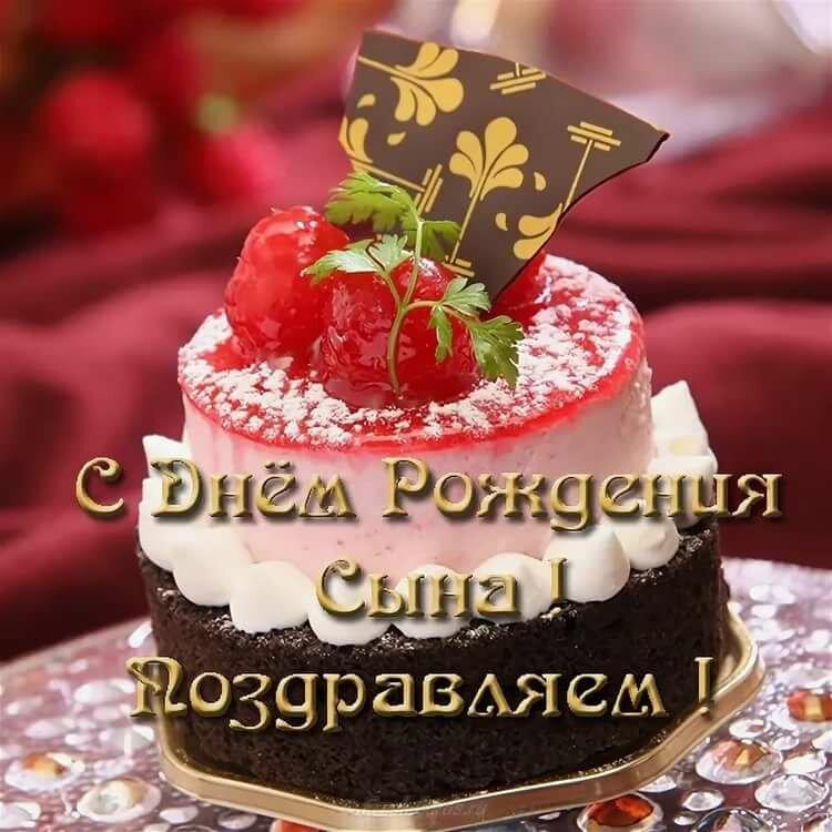 Мила с днем рождения картинки торт, картинки