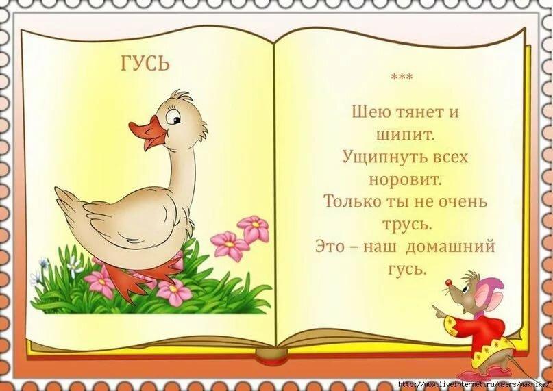 Днем рождения, стишки в картинках для малышей