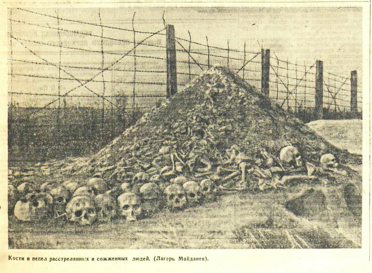 «Известия», 16 сентября 1944 года