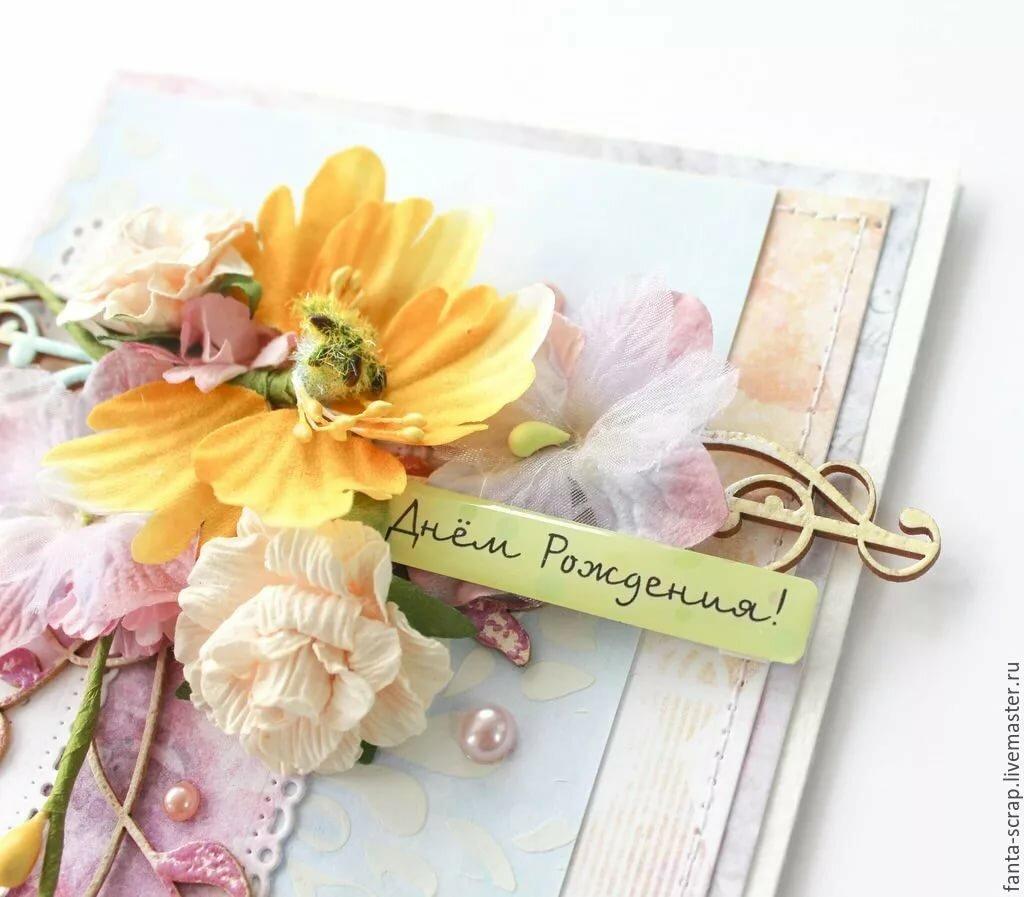 Комплиментом женщине, красивые ссылки в открытках