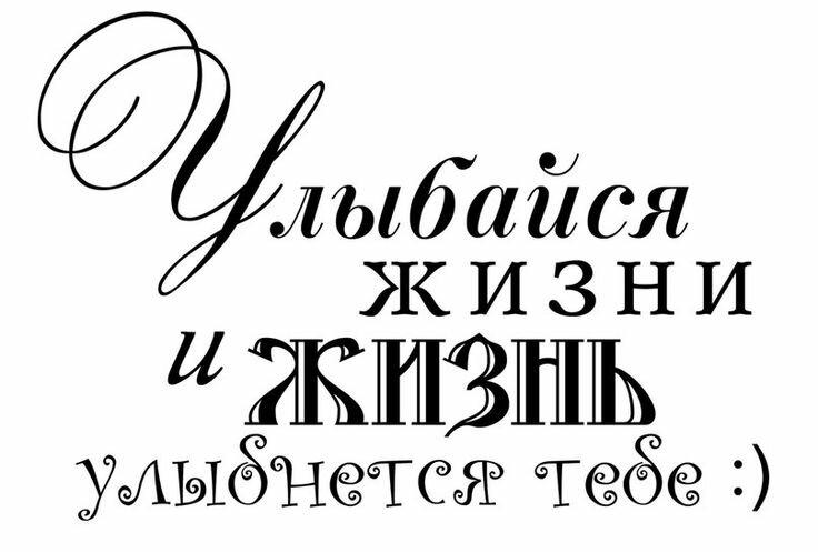 Короткие фразы для поздравления с днем рождения женщине, картинки надписями