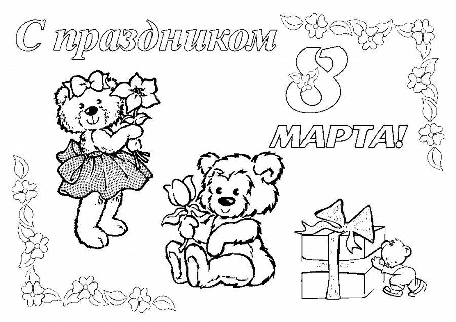 Дню рождения, открытка на день матери бабушке распечатать