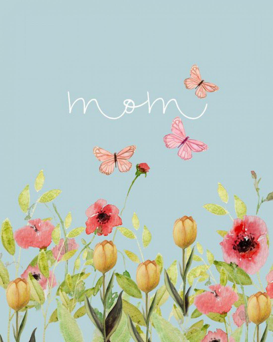 С днем матери открытка стильная