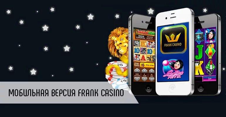 фото Мобильная версия casino frank
