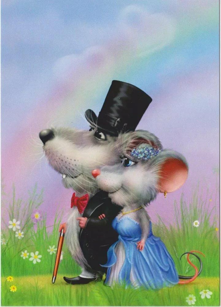 День, открытка виноватая мышка