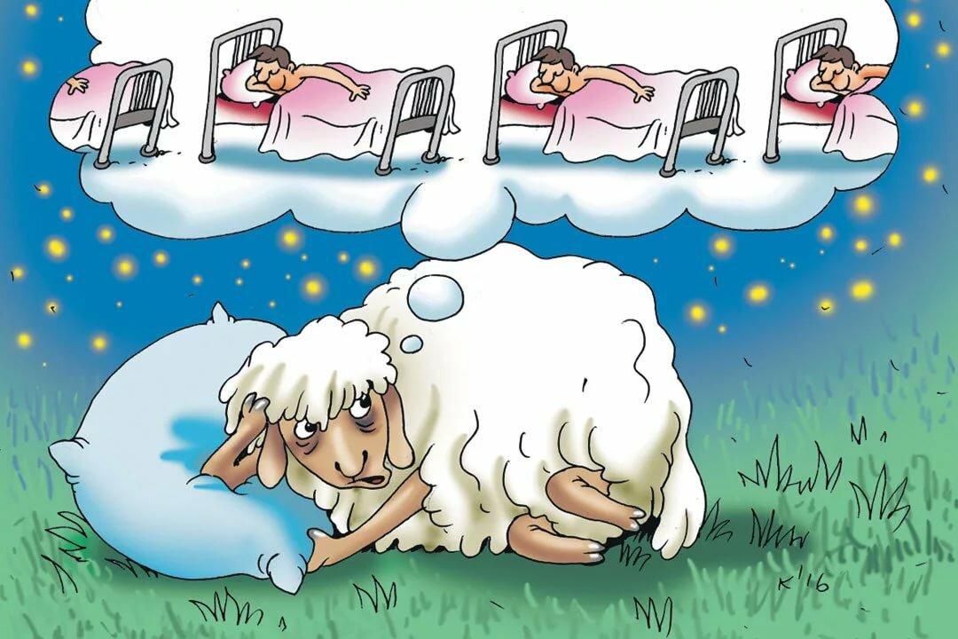 Сон рисунки смешные